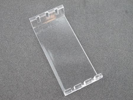 MS15UV7 Display Image